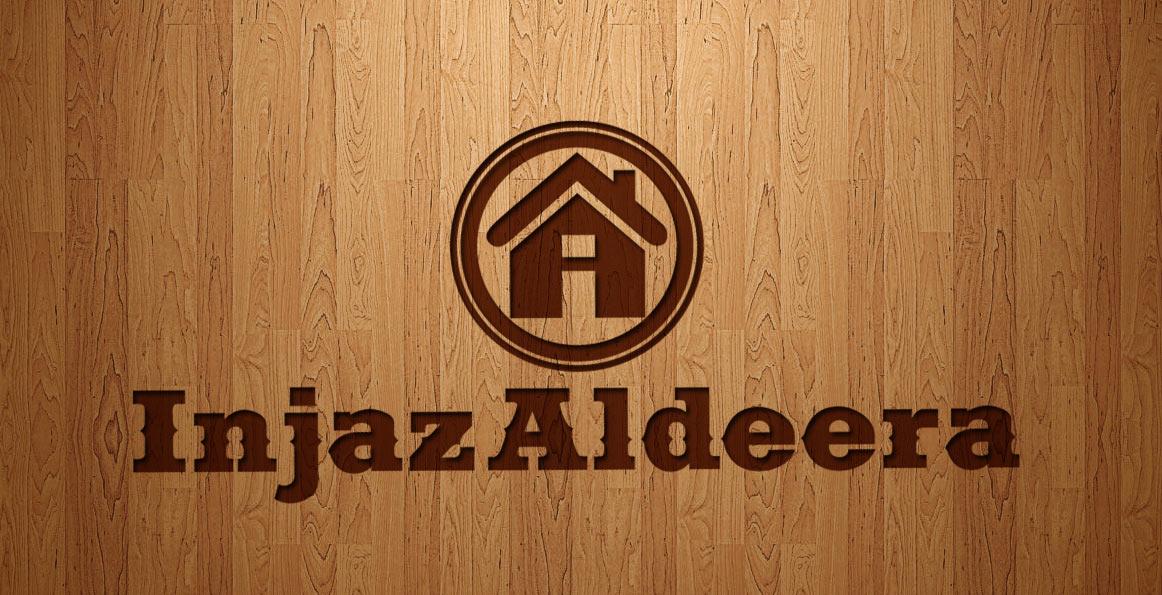 Logo Design by lagalag - Entry No. 23 in the Logo Design Contest Fun Logo Design for Injaz aldeera.