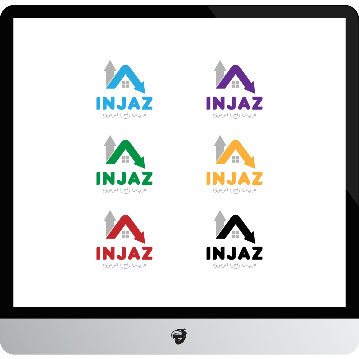 Logo Design by zesthar - Entry No. 47 in the Logo Design Contest Fun Logo Design for Injaz aldeera.