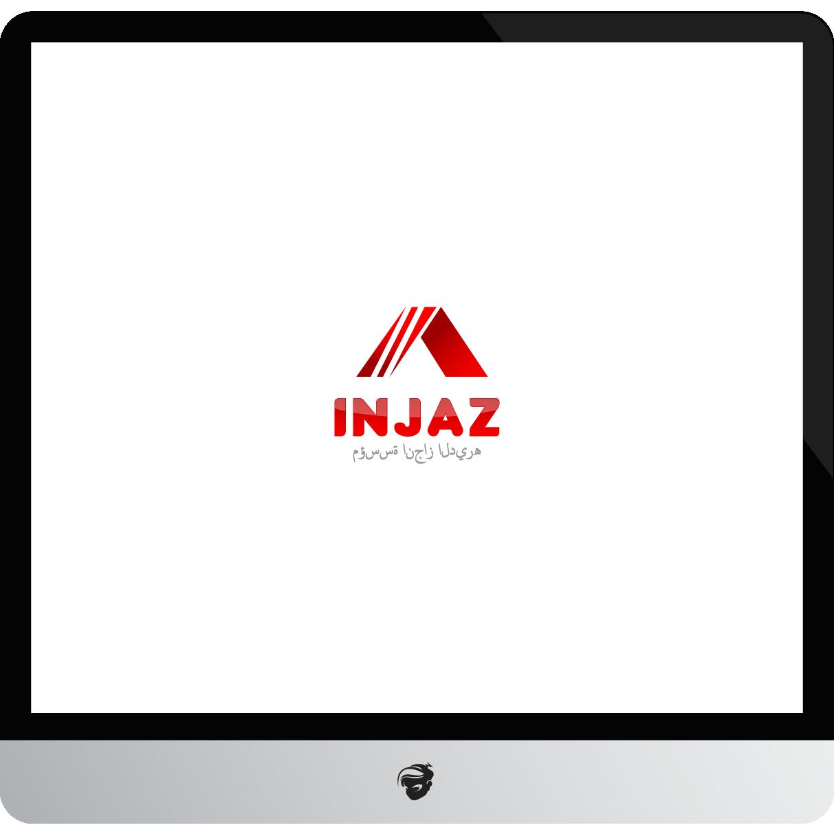 Logo Design by zesthar - Entry No. 48 in the Logo Design Contest Fun Logo Design for Injaz aldeera.