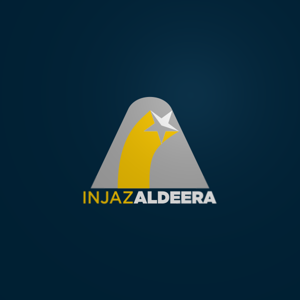 Logo Design by Private User - Entry No. 50 in the Logo Design Contest Fun Logo Design for Injaz aldeera.