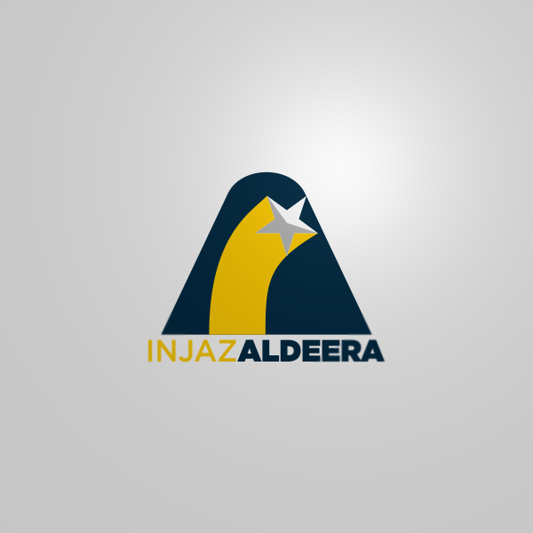 Logo Design by Private User - Entry No. 51 in the Logo Design Contest Fun Logo Design for Injaz aldeera.