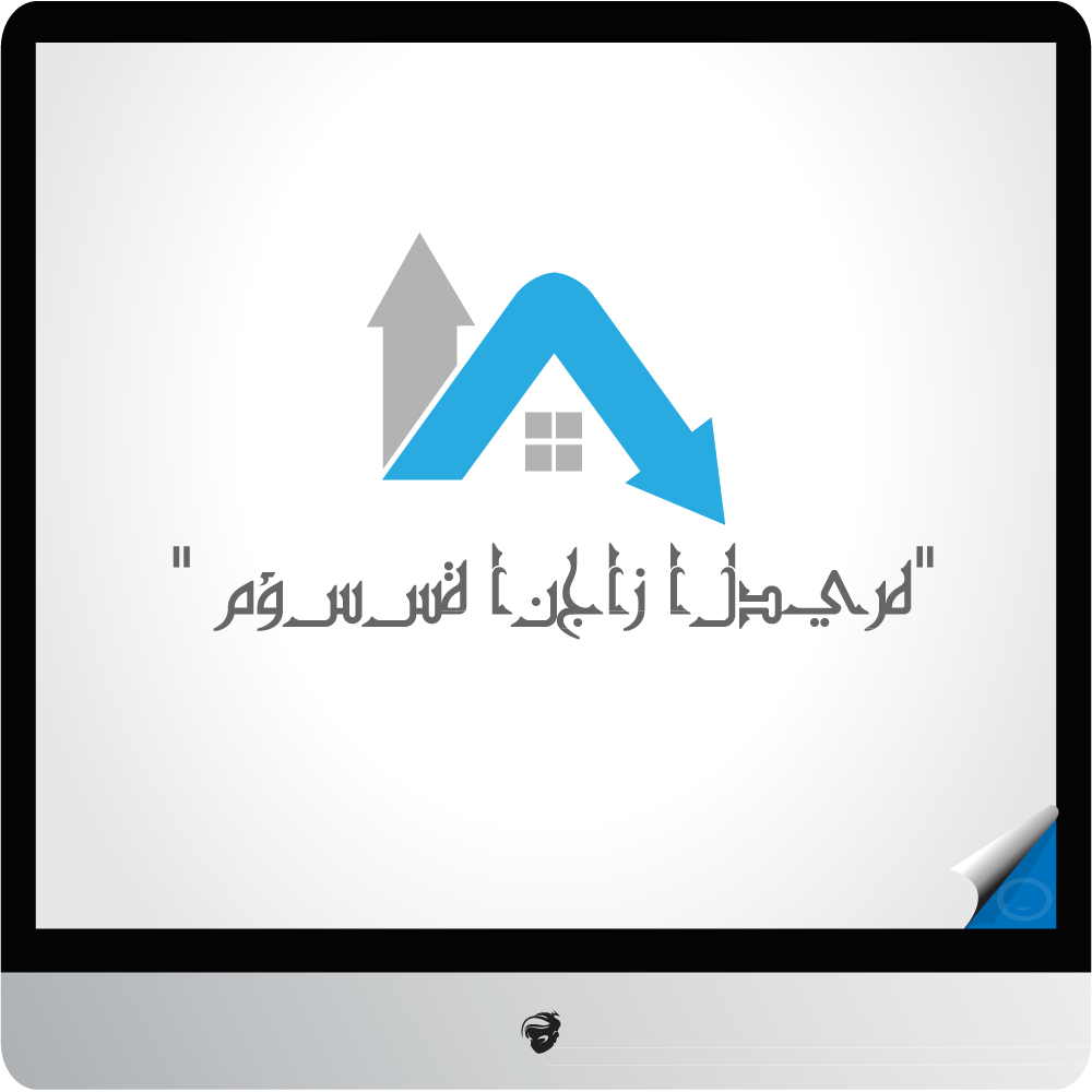 Logo Design by zesthar - Entry No. 54 in the Logo Design Contest Fun Logo Design for Injaz aldeera.