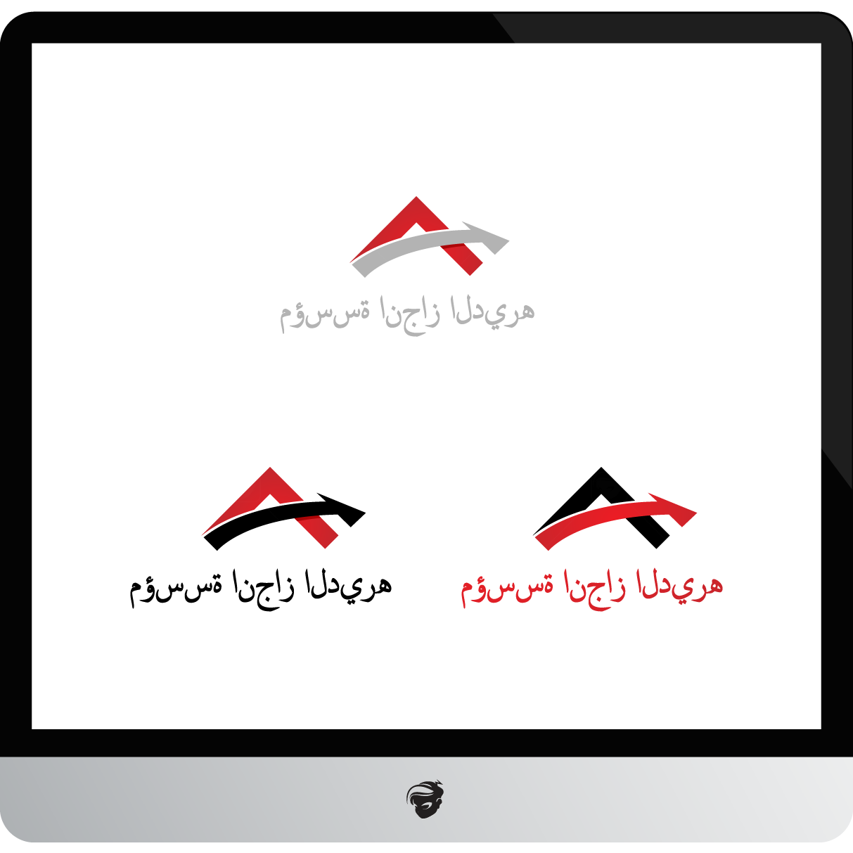 Logo Design by zesthar - Entry No. 67 in the Logo Design Contest Fun Logo Design for Injaz aldeera.