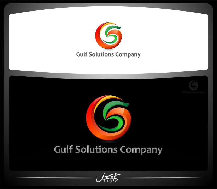 Logo Design by joca - Entry No. 105 in the Logo Design Contest New Logo Design for Gulf solutions company.