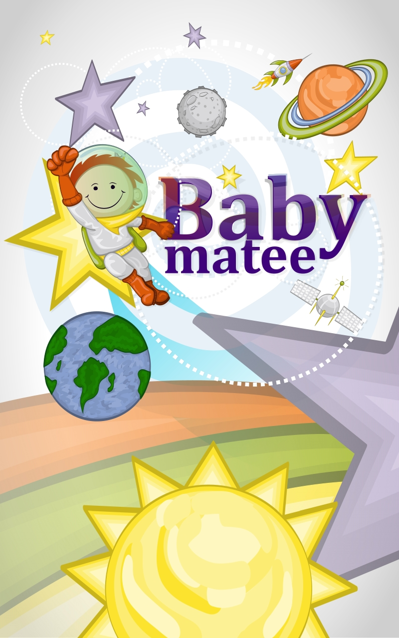 Custom Design by Private User - Entry No. 3 in the Custom Design Contest Creative Custom Design for Babymatee.