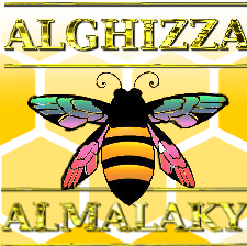 Logo Design by dallywopper - Entry No. 10 in the Logo Design Contest Artistic Logo Design for ALGHIZZA ALMALAKY HONEY AND HERBS.