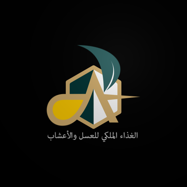Logo Design by Private User - Entry No. 11 in the Logo Design Contest Artistic Logo Design for ALGHIZZA ALMALAKY HONEY AND HERBS.