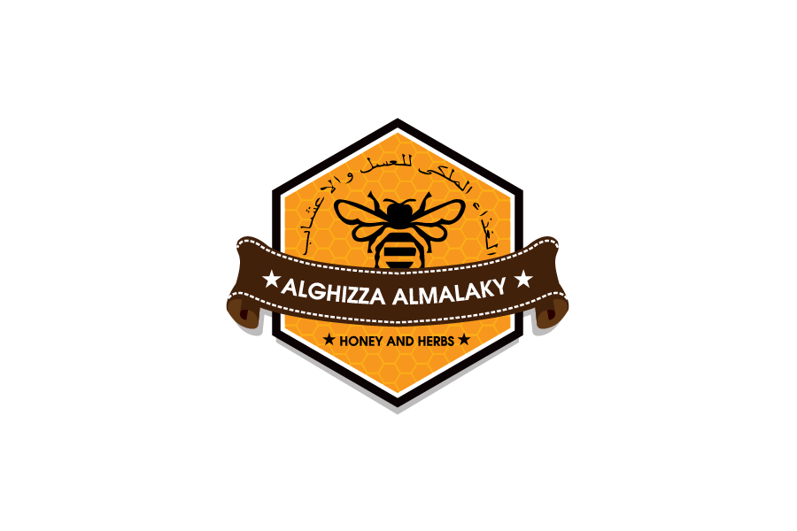 Logo Design by Private User - Entry No. 15 in the Logo Design Contest Artistic Logo Design for ALGHIZZA ALMALAKY HONEY AND HERBS.