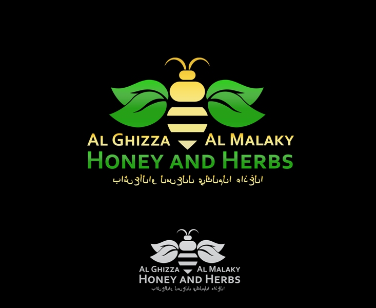 Logo Design by Juan_Kata - Entry No. 24 in the Logo Design Contest Artistic Logo Design for ALGHIZZA ALMALAKY HONEY AND HERBS.