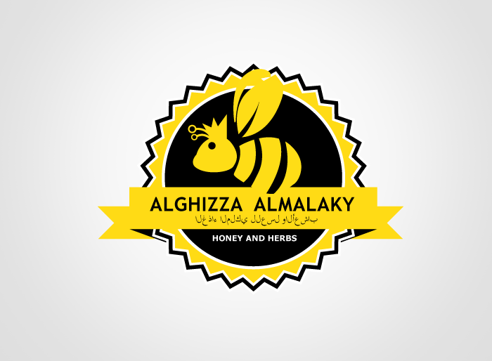 Logo Design by Jan Chua - Entry No. 25 in the Logo Design Contest Artistic Logo Design for ALGHIZZA ALMALAKY HONEY AND HERBS.