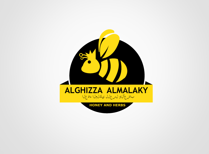 Logo Design by Jan Chua - Entry No. 26 in the Logo Design Contest Artistic Logo Design for ALGHIZZA ALMALAKY HONEY AND HERBS.