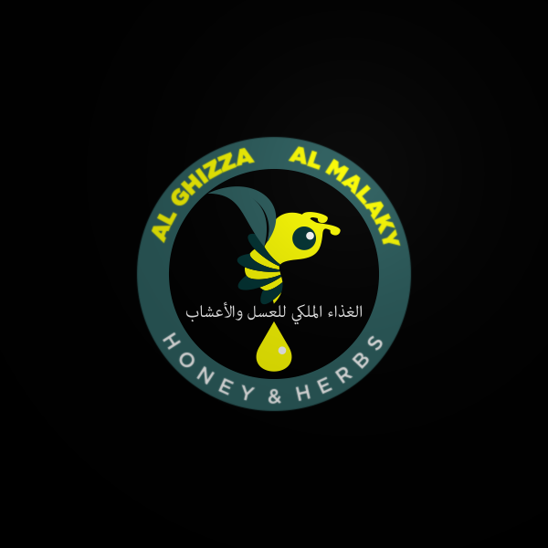 Logo Design by Private User - Entry No. 27 in the Logo Design Contest Artistic Logo Design for ALGHIZZA ALMALAKY HONEY AND HERBS.