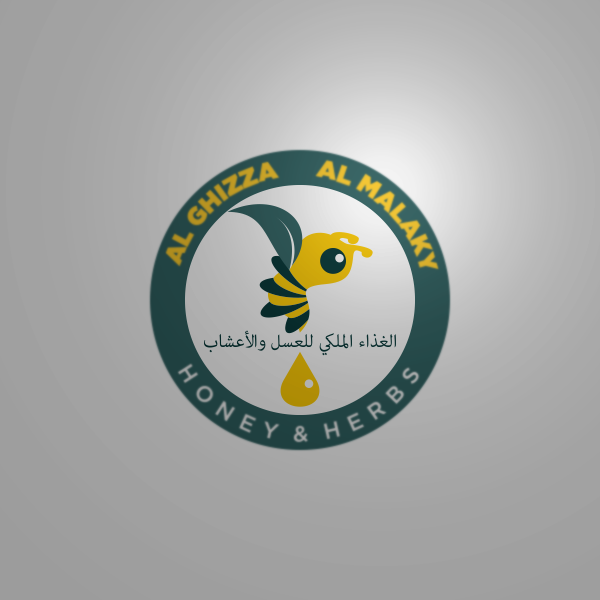 Logo Design by Private User - Entry No. 28 in the Logo Design Contest Artistic Logo Design for ALGHIZZA ALMALAKY HONEY AND HERBS.