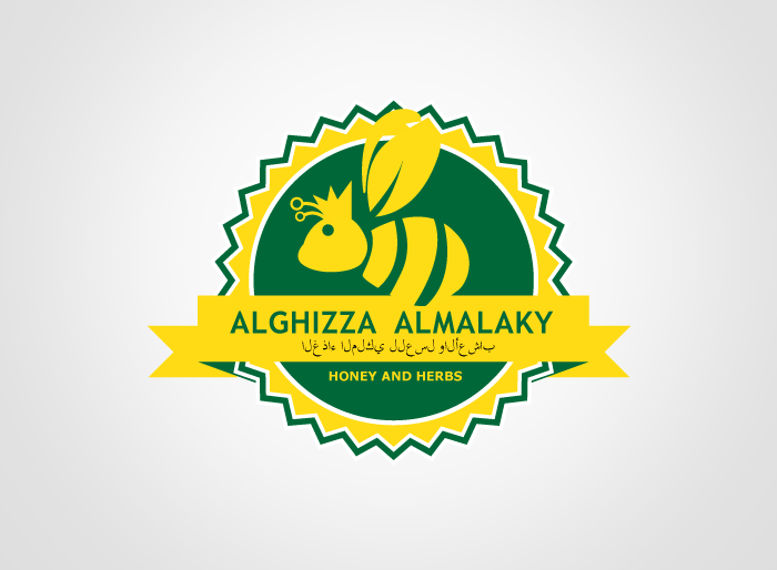 Logo Design by Jan Chua - Entry No. 29 in the Logo Design Contest Artistic Logo Design for ALGHIZZA ALMALAKY HONEY AND HERBS.