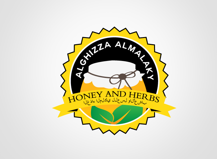 Logo Design by Jan Chua - Entry No. 30 in the Logo Design Contest Artistic Logo Design for ALGHIZZA ALMALAKY HONEY AND HERBS.
