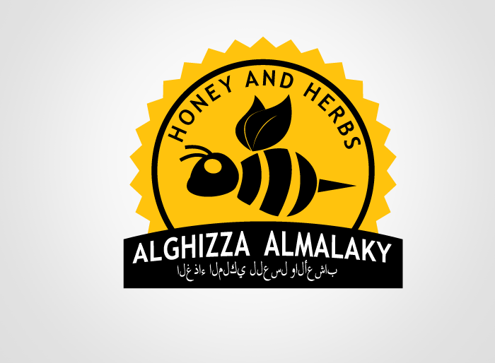 Logo Design by Jan Chua - Entry No. 32 in the Logo Design Contest Artistic Logo Design for ALGHIZZA ALMALAKY HONEY AND HERBS.