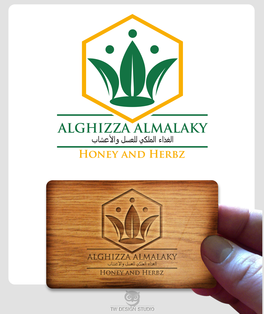 Logo Design by Private User - Entry No. 39 in the Logo Design Contest Artistic Logo Design for ALGHIZZA ALMALAKY HONEY AND HERBS.