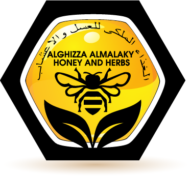Logo Design by Private User - Entry No. 45 in the Logo Design Contest Artistic Logo Design for ALGHIZZA ALMALAKY HONEY AND HERBS.