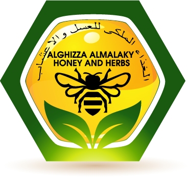 Logo Design by Private User - Entry No. 46 in the Logo Design Contest Artistic Logo Design for ALGHIZZA ALMALAKY HONEY AND HERBS.