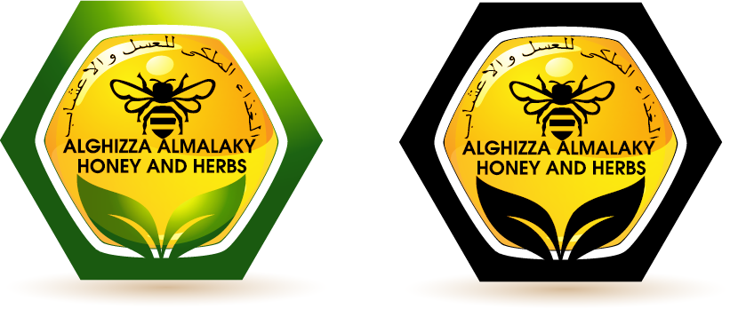 Logo Design by Private User - Entry No. 47 in the Logo Design Contest Artistic Logo Design for ALGHIZZA ALMALAKY HONEY AND HERBS.