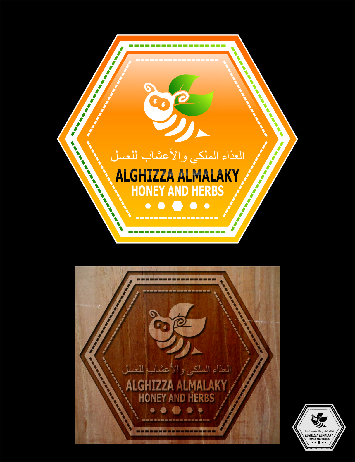 Logo Design by RasYa Muhammad Athaya - Entry No. 48 in the Logo Design Contest Artistic Logo Design for ALGHIZZA ALMALAKY HONEY AND HERBS.