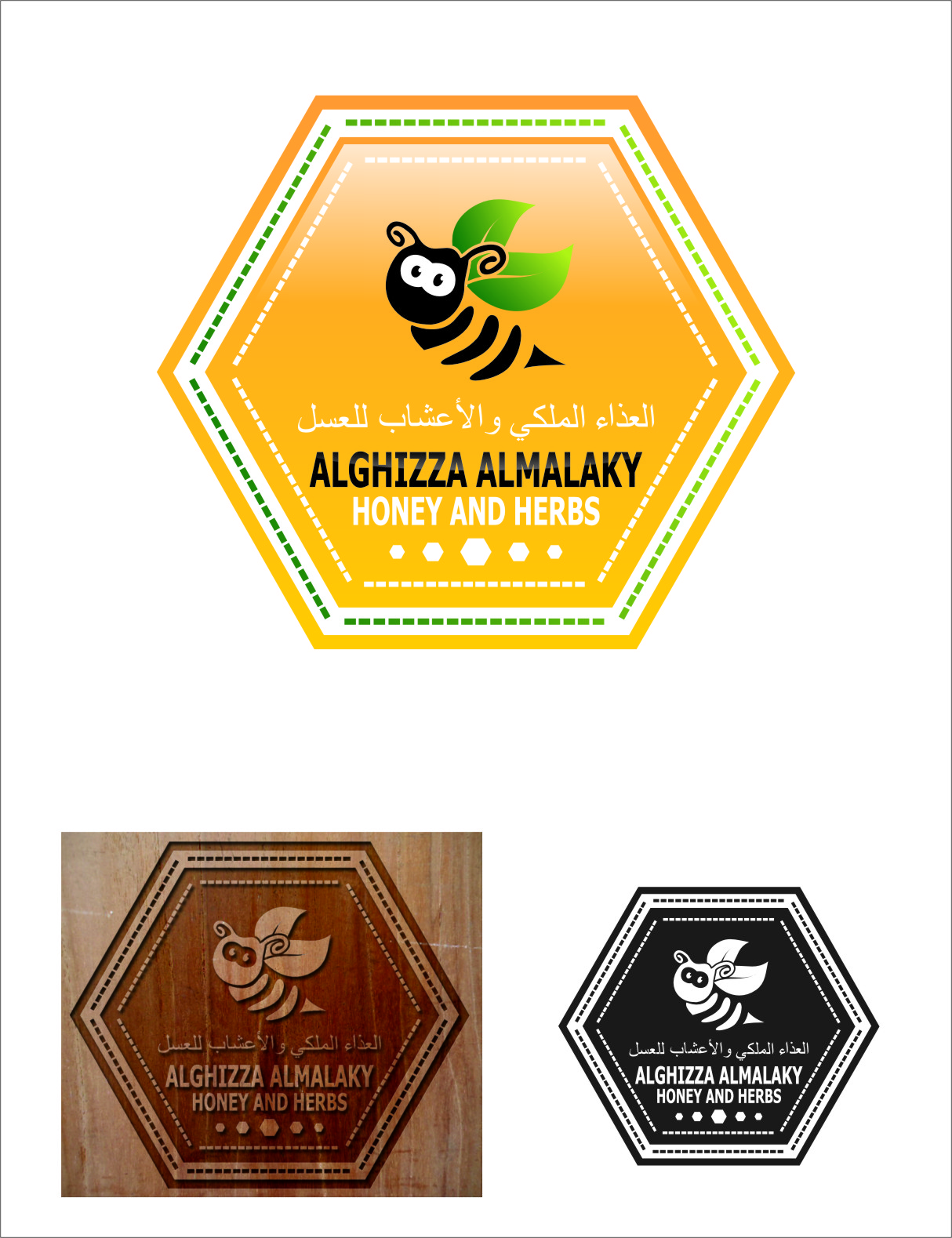 Logo Design by RasYa Muhammad Athaya - Entry No. 49 in the Logo Design Contest Artistic Logo Design for ALGHIZZA ALMALAKY HONEY AND HERBS.