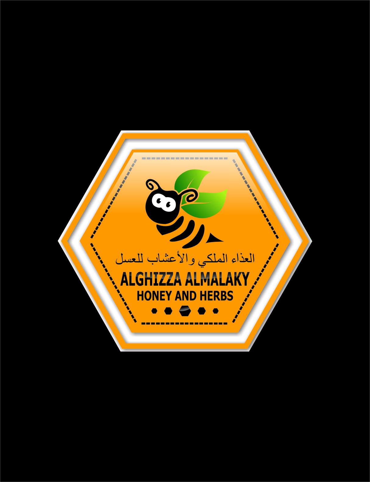 Logo Design by RasYa Muhammad Athaya - Entry No. 50 in the Logo Design Contest Artistic Logo Design for ALGHIZZA ALMALAKY HONEY AND HERBS.