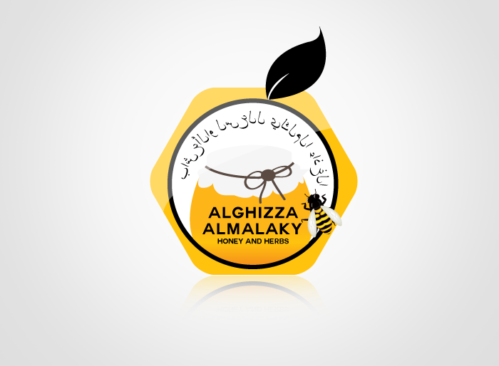 Logo Design by Jan Chua - Entry No. 51 in the Logo Design Contest Artistic Logo Design for ALGHIZZA ALMALAKY HONEY AND HERBS.