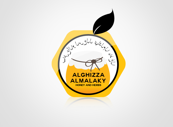 Logo Design by Jan Chua - Entry No. 52 in the Logo Design Contest Artistic Logo Design for ALGHIZZA ALMALAKY HONEY AND HERBS.