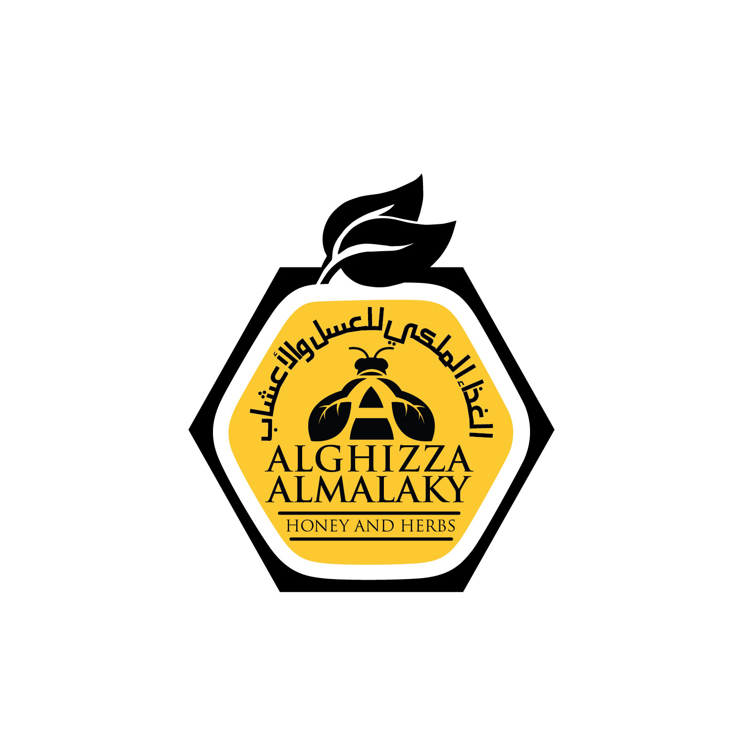 Logo Design by lagalag - Entry No. 54 in the Logo Design Contest Artistic Logo Design for ALGHIZZA ALMALAKY HONEY AND HERBS.