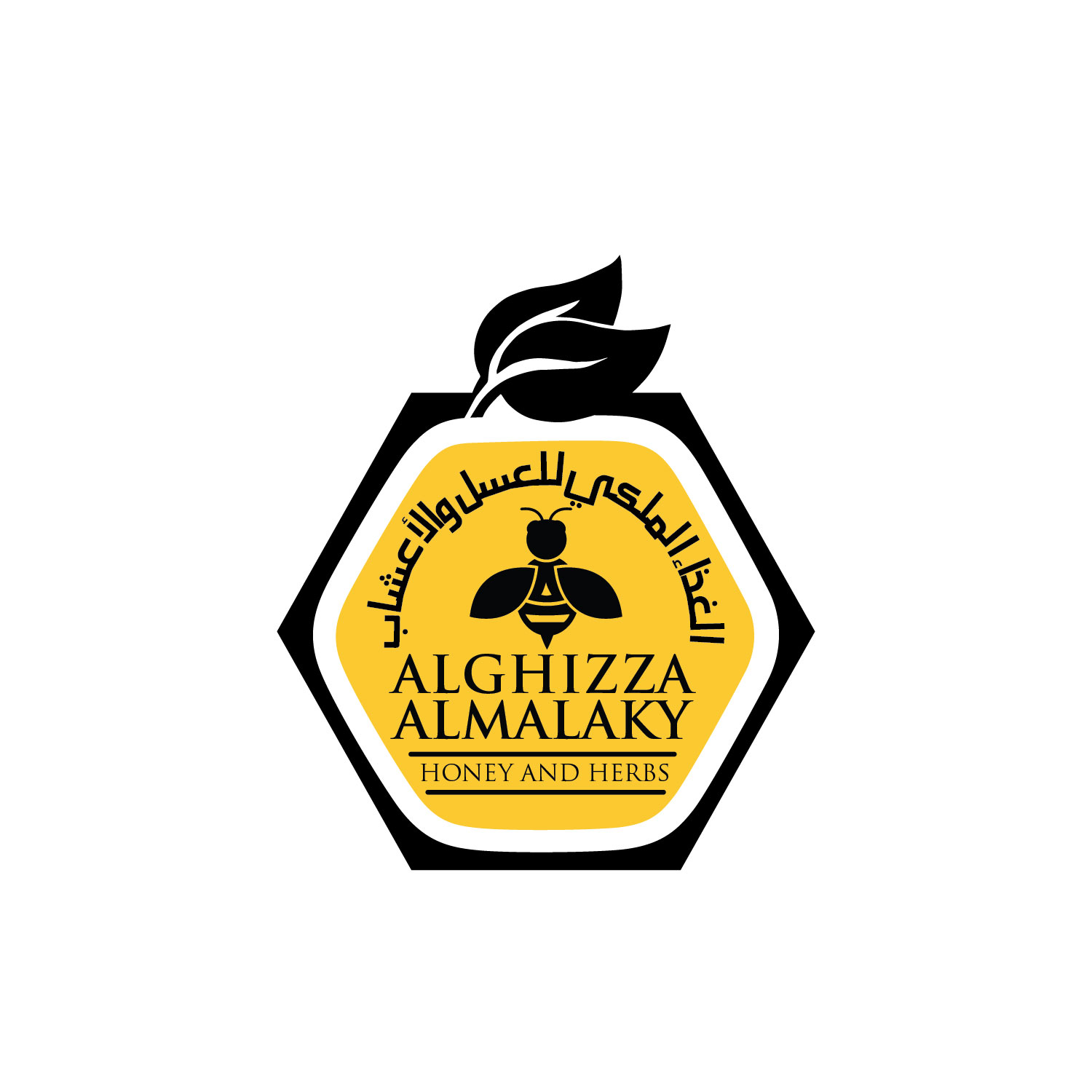 Logo Design by lagalag - Entry No. 55 in the Logo Design Contest Artistic Logo Design for ALGHIZZA ALMALAKY HONEY AND HERBS.
