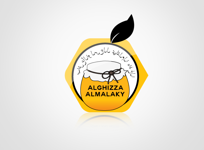 Logo Design by Jan Chua - Entry No. 57 in the Logo Design Contest Artistic Logo Design for ALGHIZZA ALMALAKY HONEY AND HERBS.