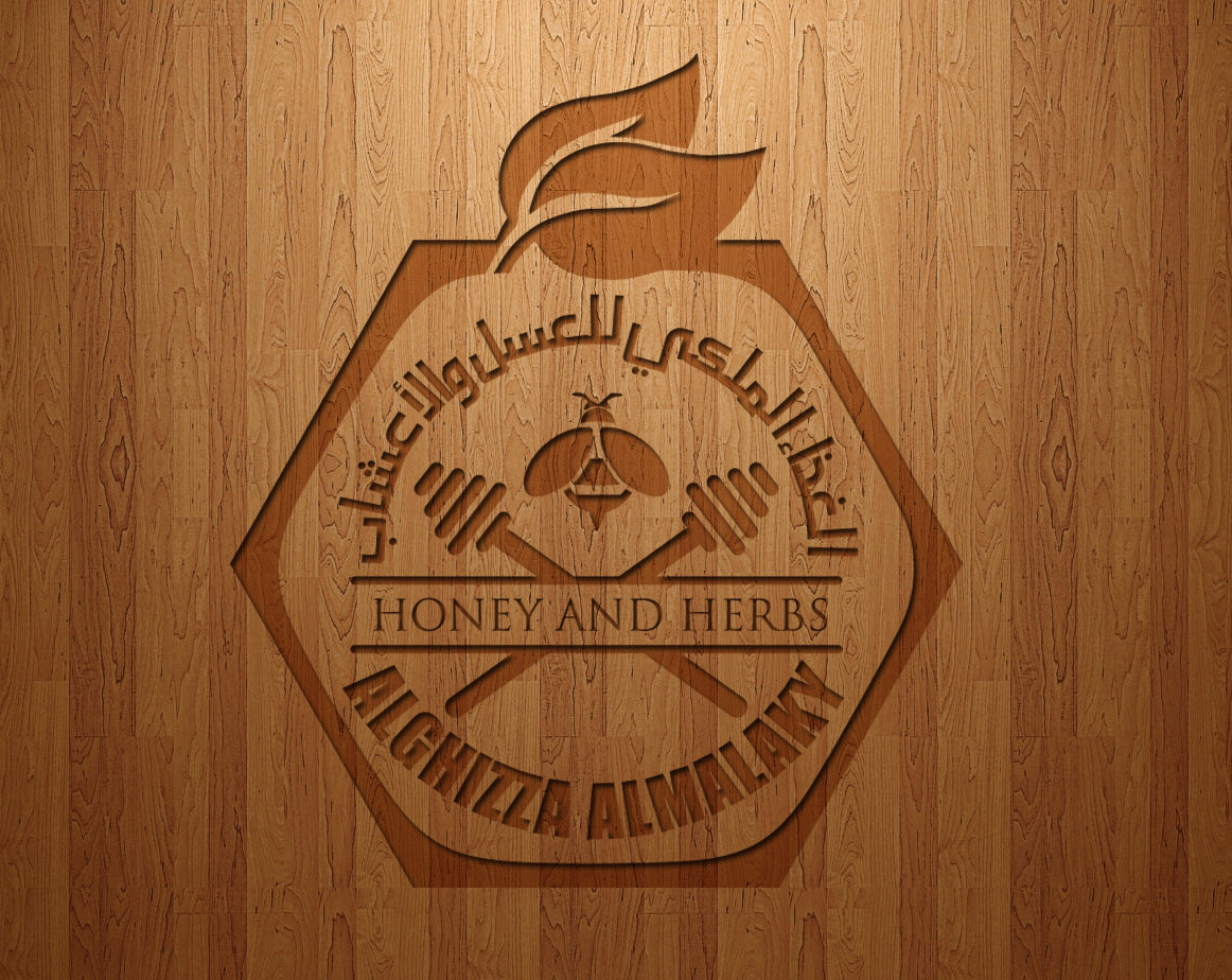 Logo Design by lagalag - Entry No. 59 in the Logo Design Contest Artistic Logo Design for ALGHIZZA ALMALAKY HONEY AND HERBS.