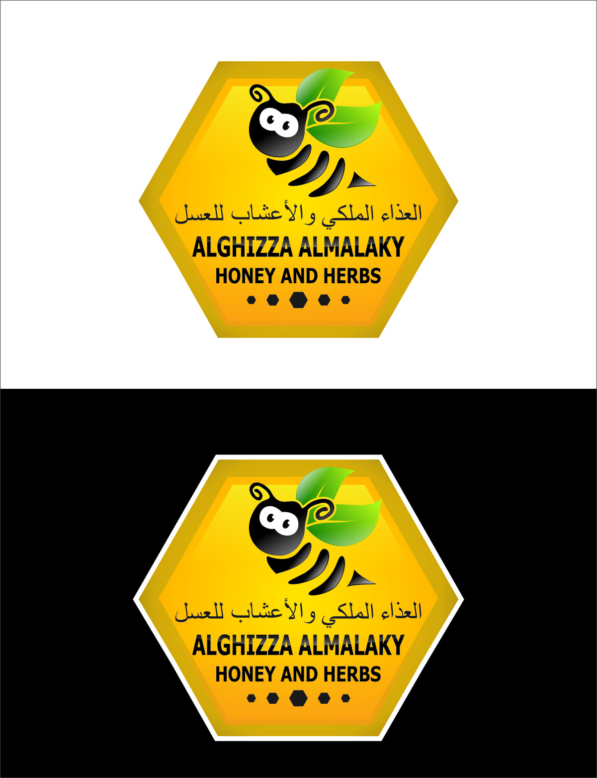 Logo Design by RasYa Muhammad Athaya - Entry No. 60 in the Logo Design Contest Artistic Logo Design for ALGHIZZA ALMALAKY HONEY AND HERBS.
