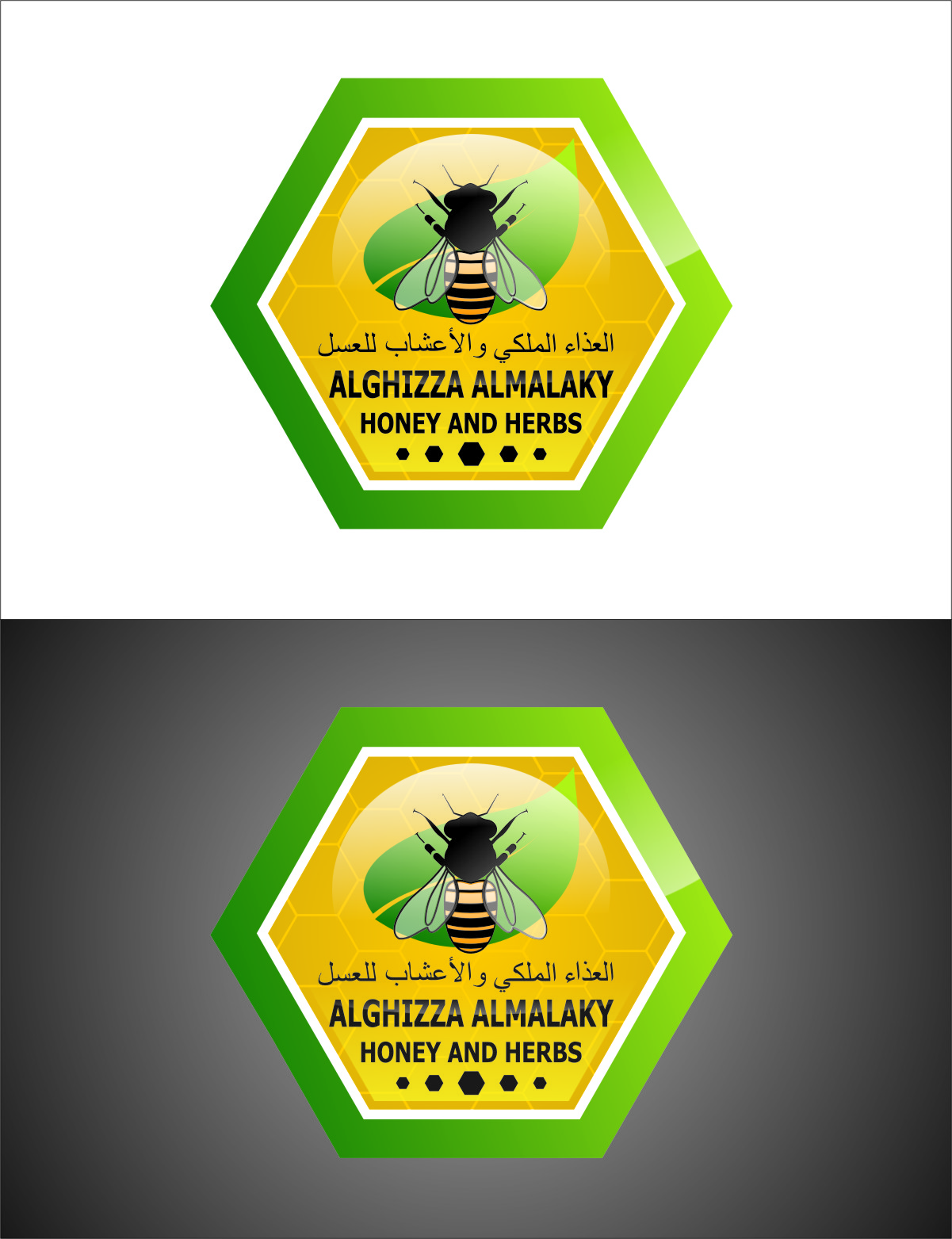 Logo Design by RasYa Muhammad Athaya - Entry No. 62 in the Logo Design Contest Artistic Logo Design for ALGHIZZA ALMALAKY HONEY AND HERBS.