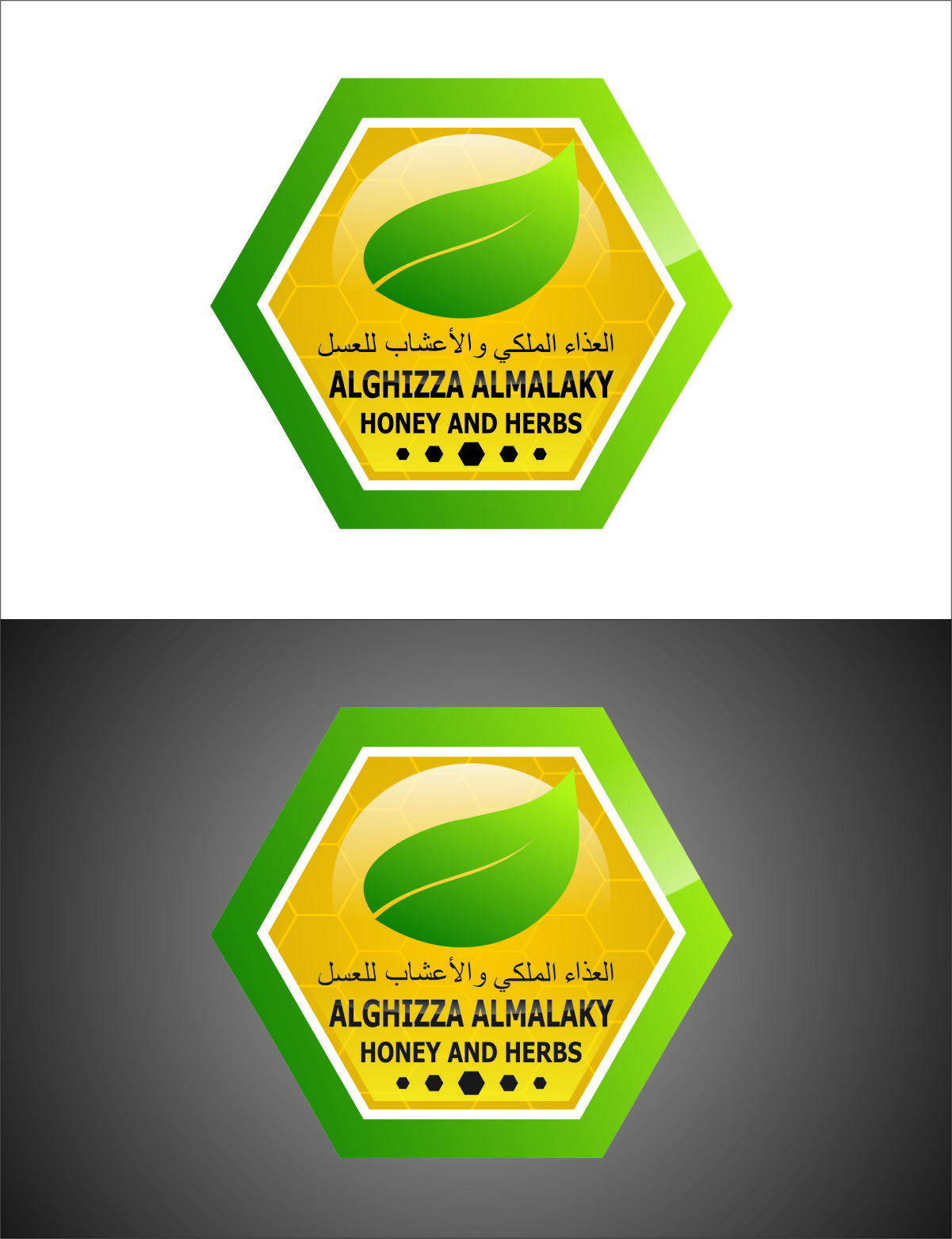 Logo Design by Ngepet_art - Entry No. 63 in the Logo Design Contest Artistic Logo Design for ALGHIZZA ALMALAKY HONEY AND HERBS.