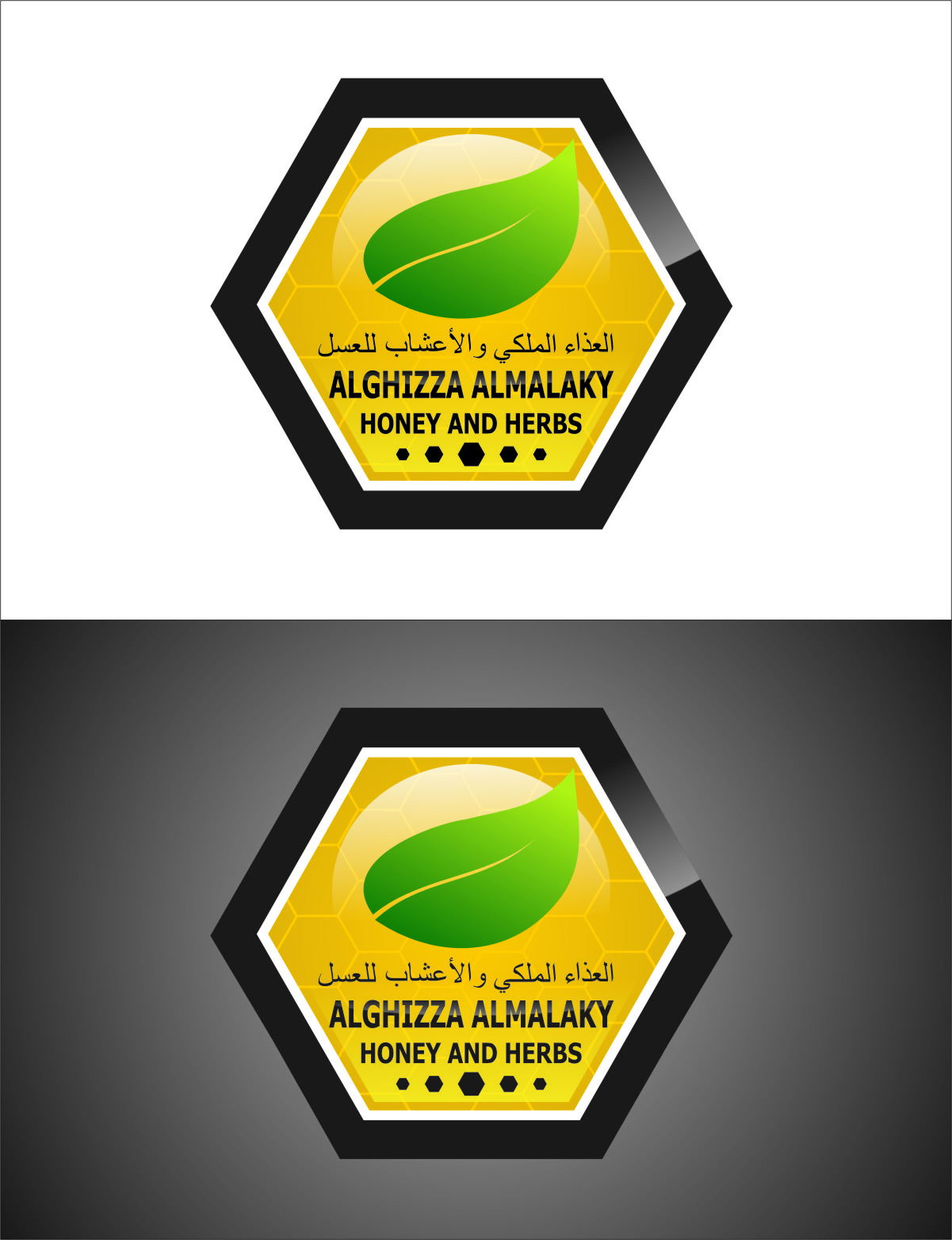 Logo Design by RasYa Muhammad Athaya - Entry No. 64 in the Logo Design Contest Artistic Logo Design for ALGHIZZA ALMALAKY HONEY AND HERBS.