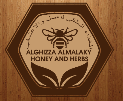 Logo Design by Private User - Entry No. 66 in the Logo Design Contest Artistic Logo Design for ALGHIZZA ALMALAKY HONEY AND HERBS.