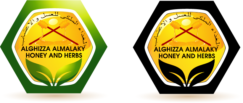 Logo Design by Private User - Entry No. 67 in the Logo Design Contest Artistic Logo Design for ALGHIZZA ALMALAKY HONEY AND HERBS.