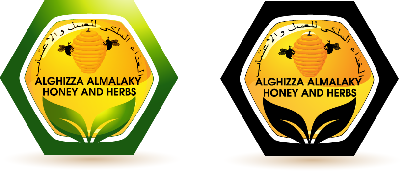 Logo Design by Private User - Entry No. 68 in the Logo Design Contest Artistic Logo Design for ALGHIZZA ALMALAKY HONEY AND HERBS.