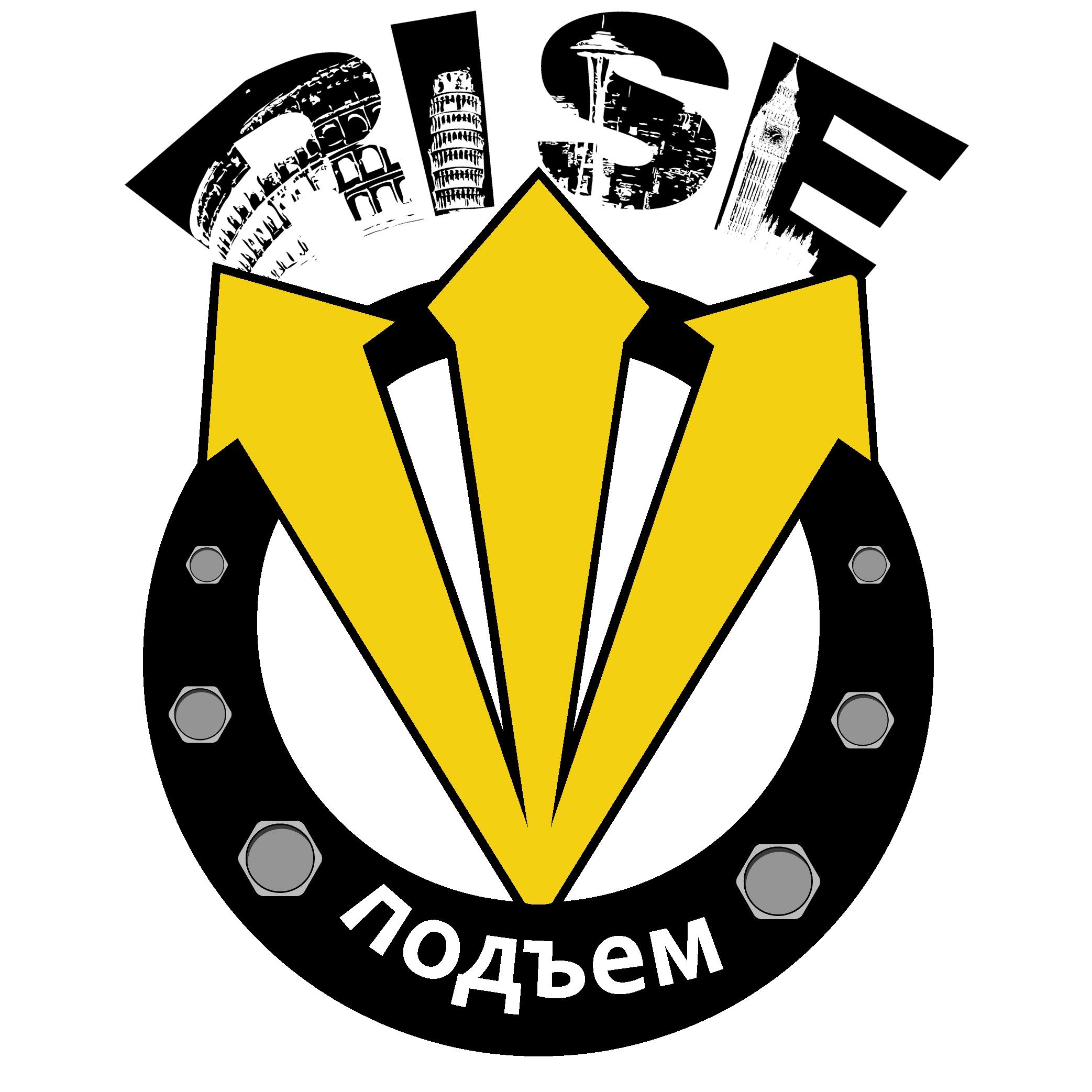 Logo Design by dallywopper - Entry No. 8 in the Logo Design Contest Artistic Logo Design for подъем.
