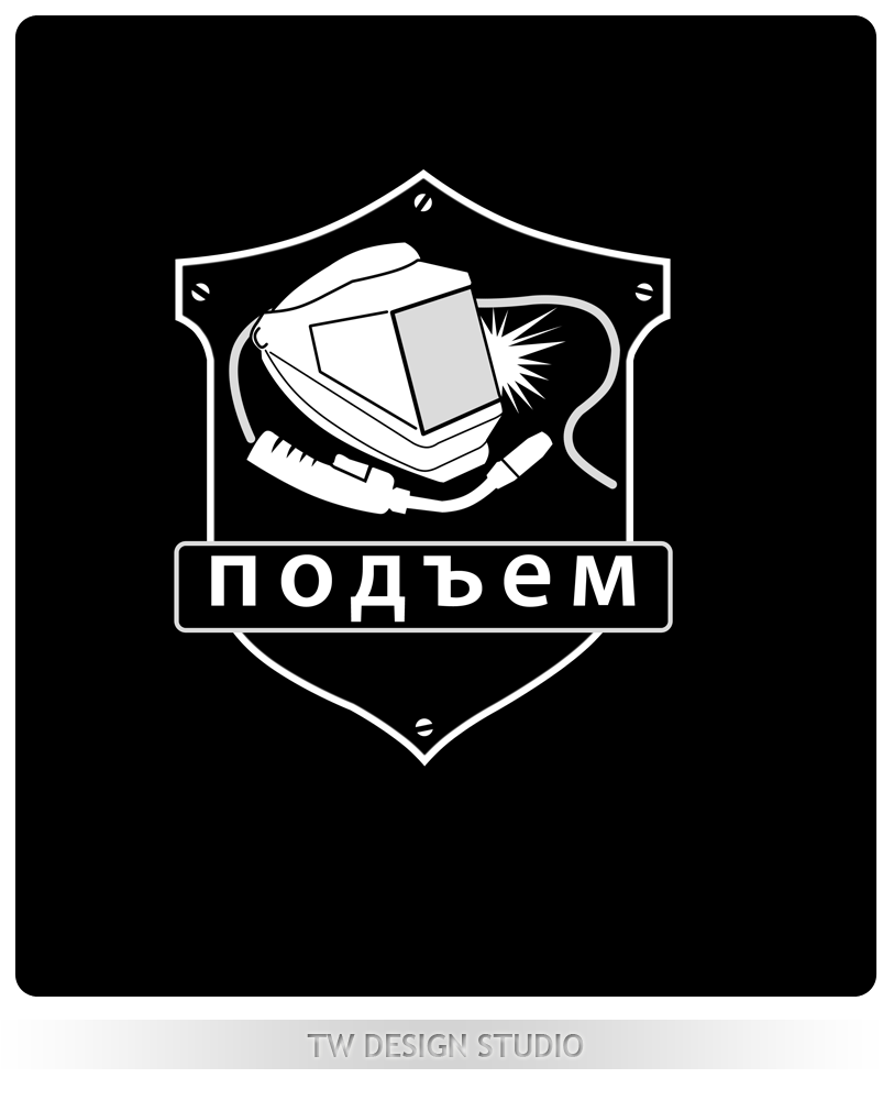Logo Design by Robert Turla - Entry No. 33 in the Logo Design Contest Artistic Logo Design for подъем.