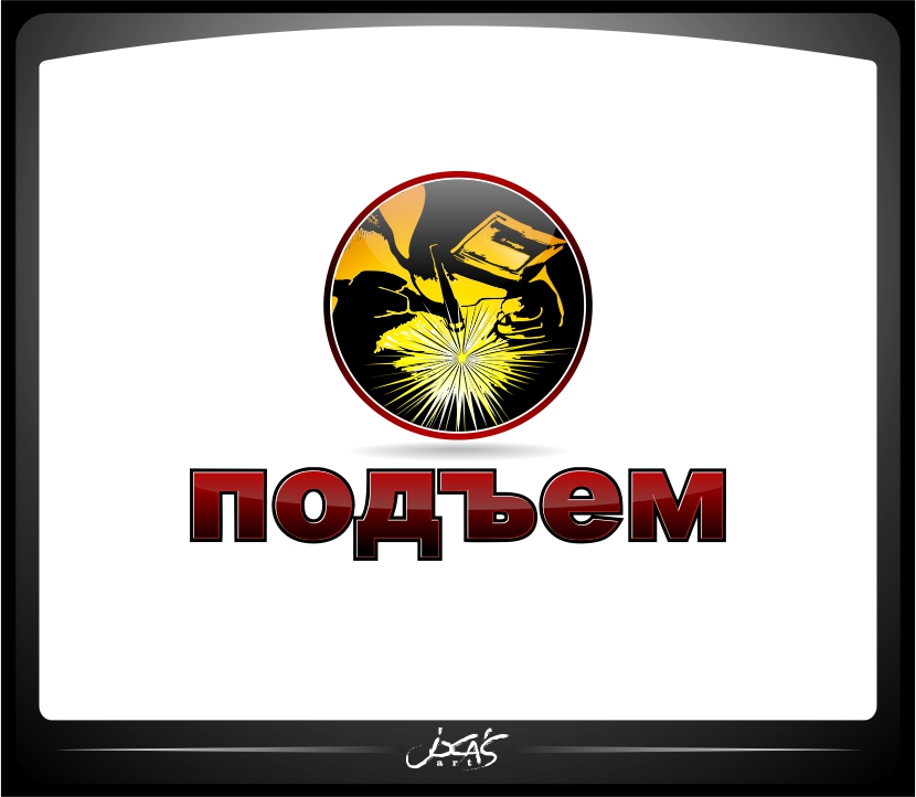Logo Design by joca - Entry No. 37 in the Logo Design Contest Artistic Logo Design for подъем.