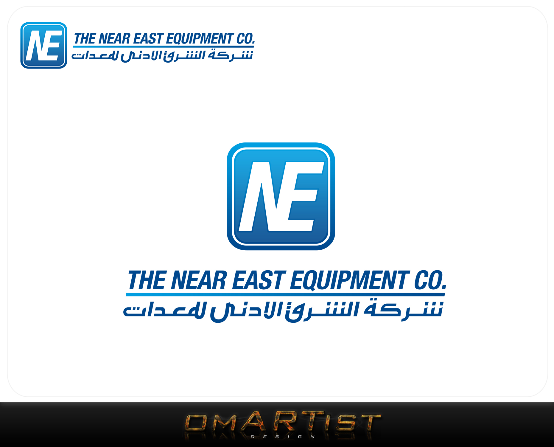 Logo Design by omARTist - Entry No. 113 in the Logo Design Contest Imaginative Logo Design for The Near East Equipment Co..
