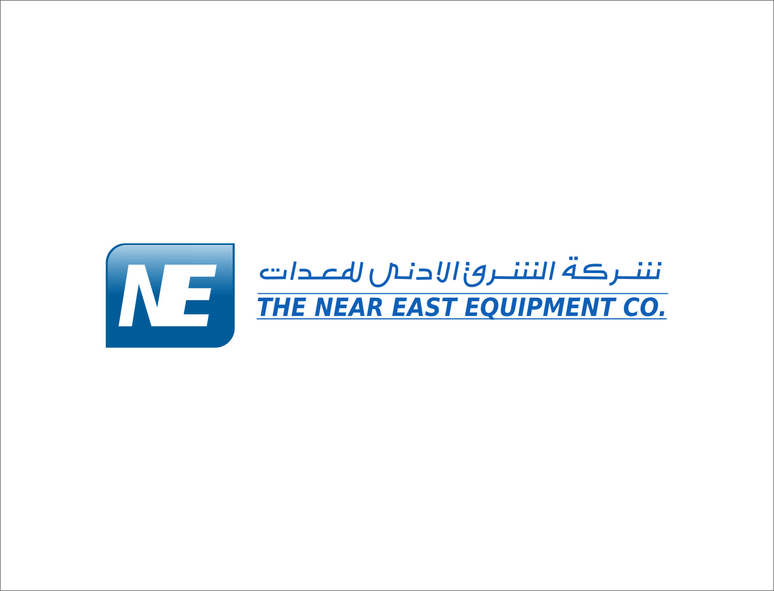 Logo Design by RasYa Muhammad Athaya - Entry No. 114 in the Logo Design Contest Imaginative Logo Design for The Near East Equipment Co..