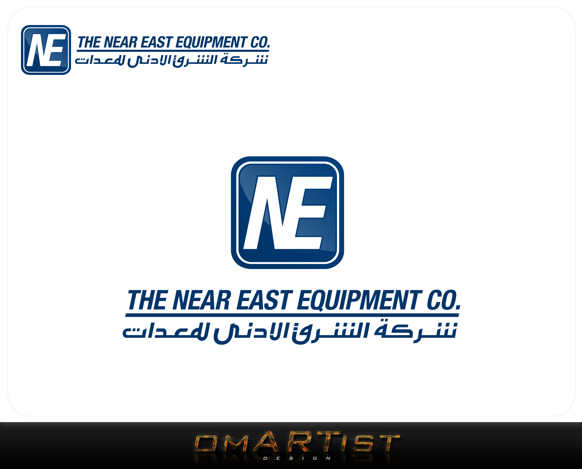Logo Design by omARTist - Entry No. 115 in the Logo Design Contest Imaginative Logo Design for The Near East Equipment Co..