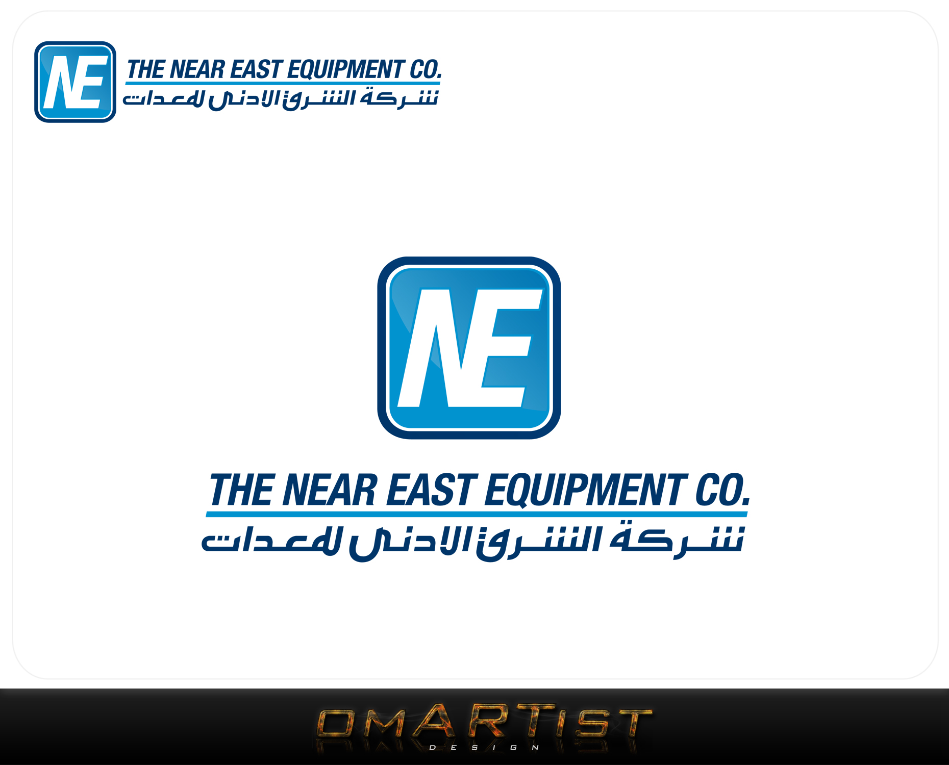 Logo Design by omARTist - Entry No. 116 in the Logo Design Contest Imaginative Logo Design for The Near East Equipment Co..