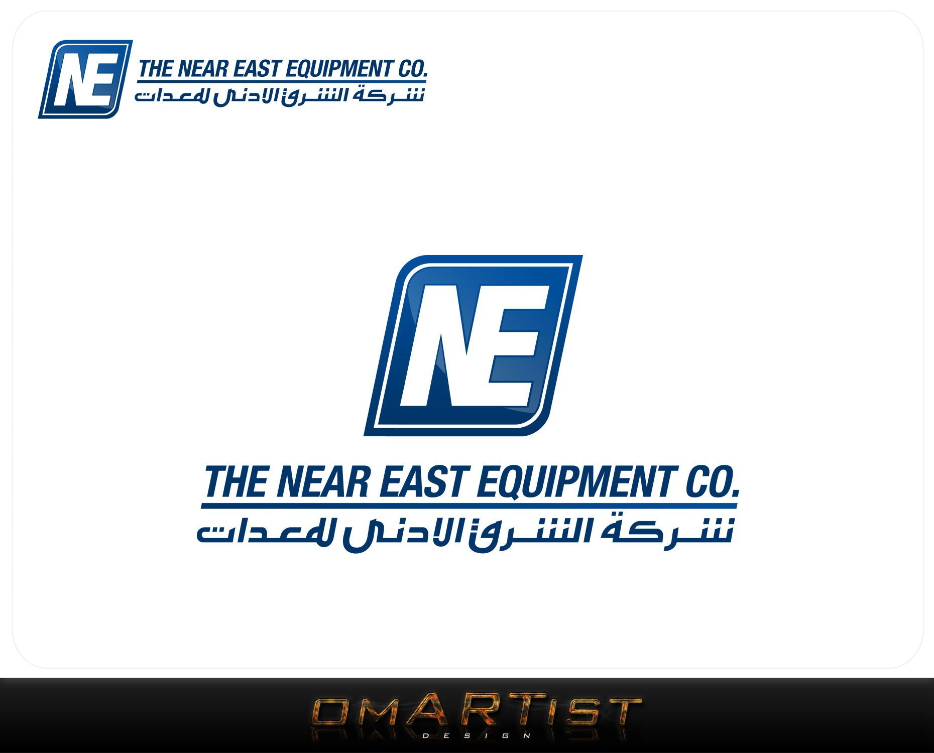 Logo Design by omARTist - Entry No. 117 in the Logo Design Contest Imaginative Logo Design for The Near East Equipment Co..