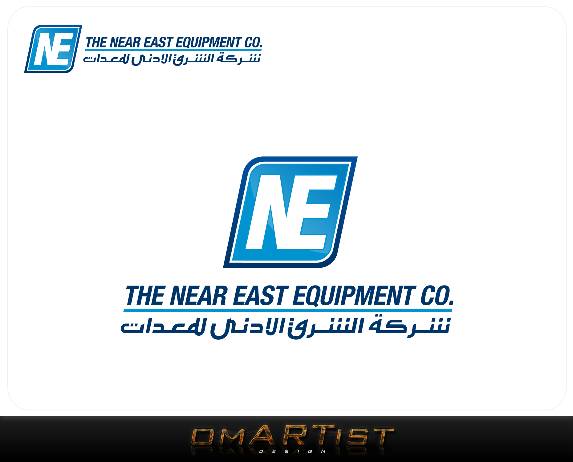 Logo Design by omARTist - Entry No. 118 in the Logo Design Contest Imaginative Logo Design for The Near East Equipment Co..