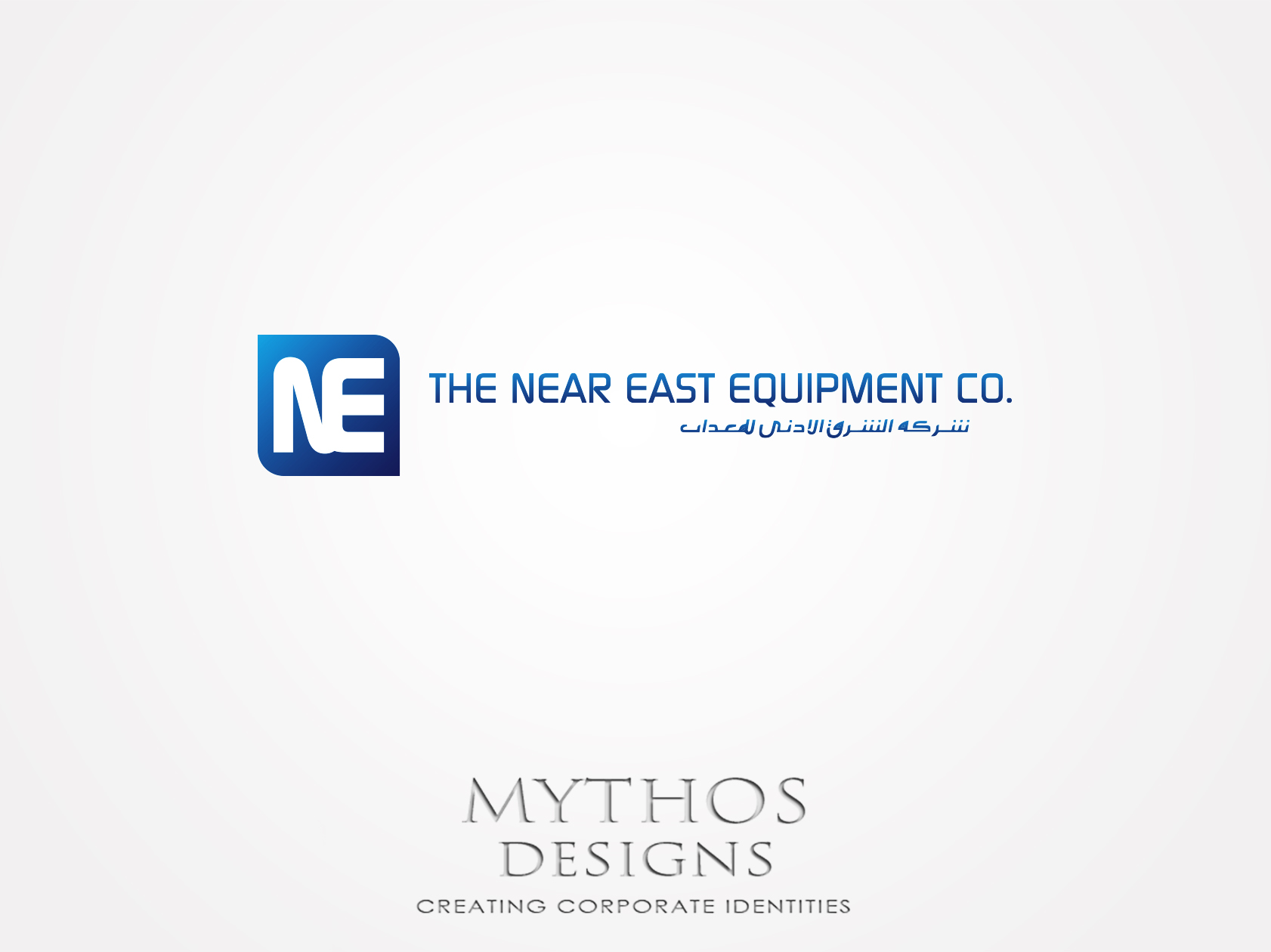Logo Design by Mythos Designs - Entry No. 153 in the Logo Design Contest Imaginative Logo Design for The Near East Equipment Co..